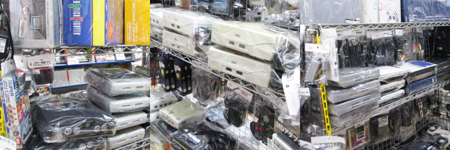 Game consoles are also stocked in various